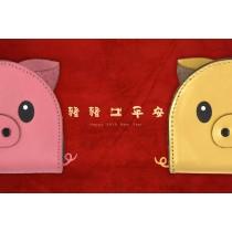 【預購】豬光寶盒